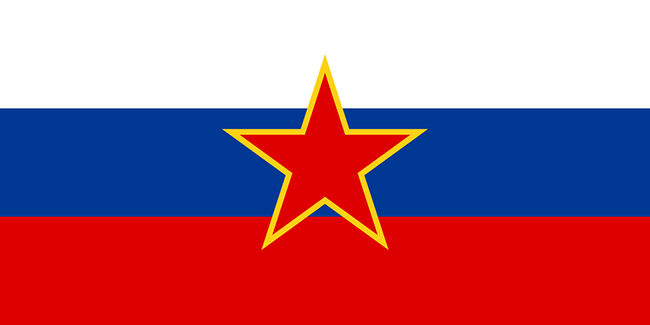 drapeau république socialiste de slovénie